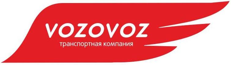 Vozovoz (Транспортная Компания)